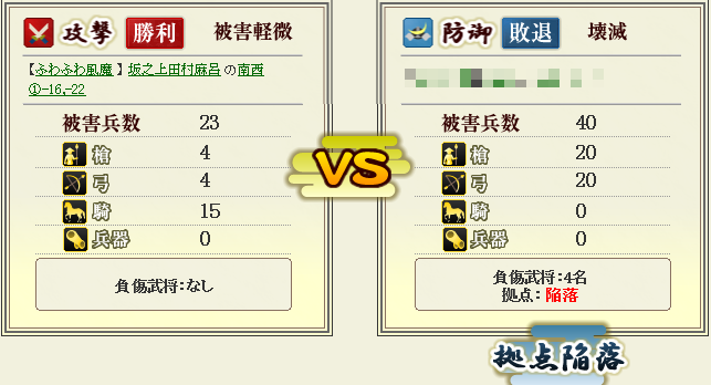 20140716_01.png