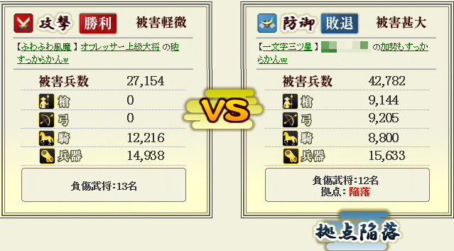 20140717_14.png