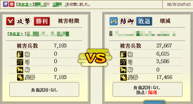 20140830_05.png