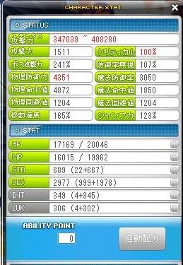 20140302124121c5d.jpg