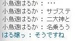 20140326011440f4f.jpg