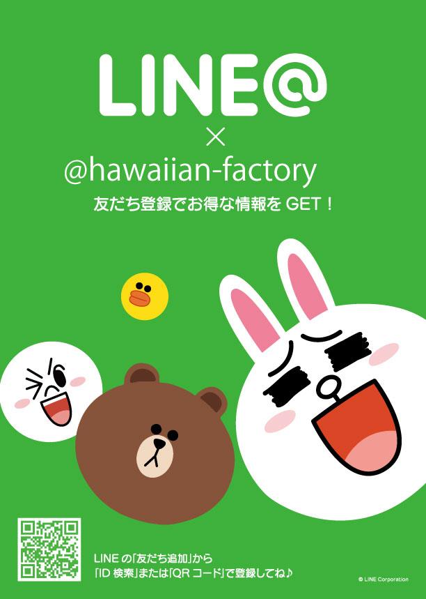 line画像