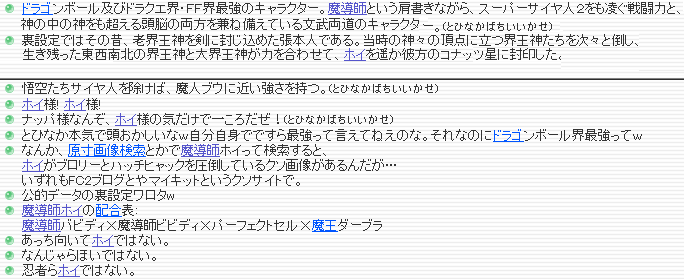 201405120952444a9.png