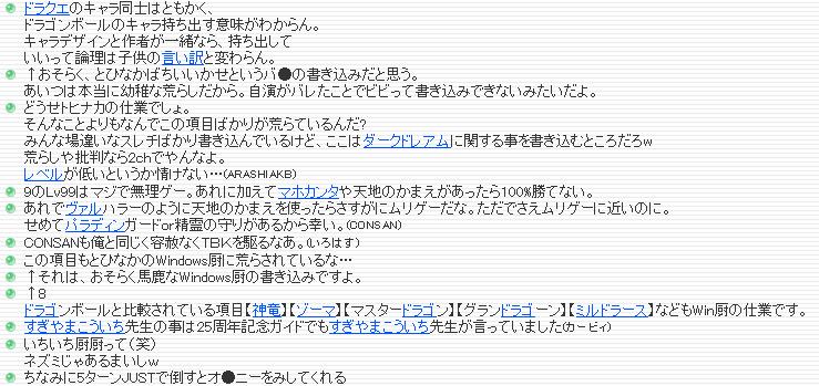 20140512095309cfa.png