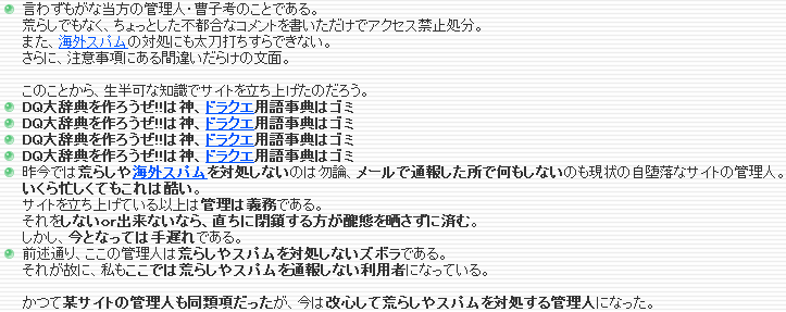 201405120954031b1.png