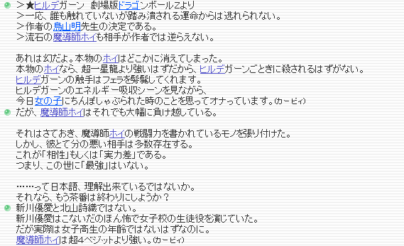 20140512104835391.png