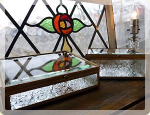 ガラスボックス