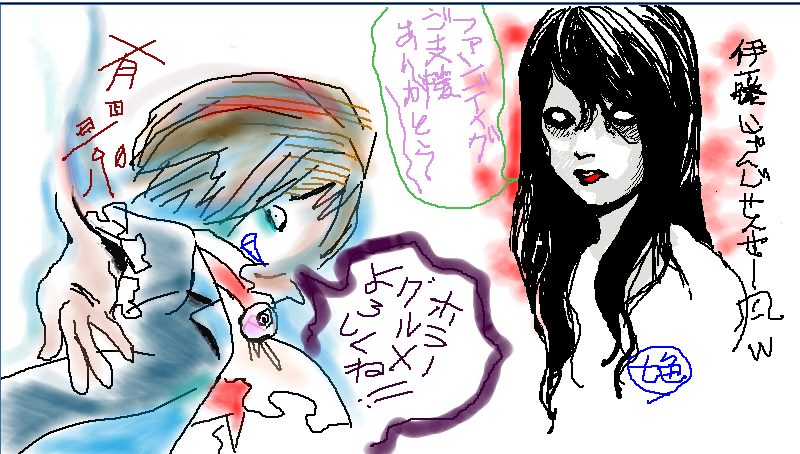 20140302220535a51.png