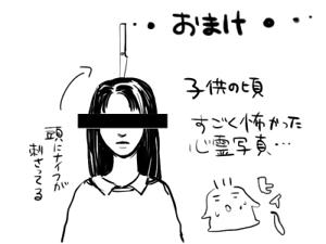 jigoku2_20140301135059e69.jpg