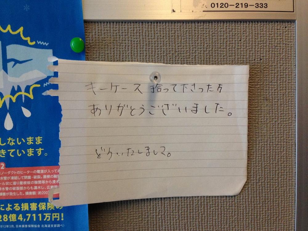 20140304012918b36.jpg