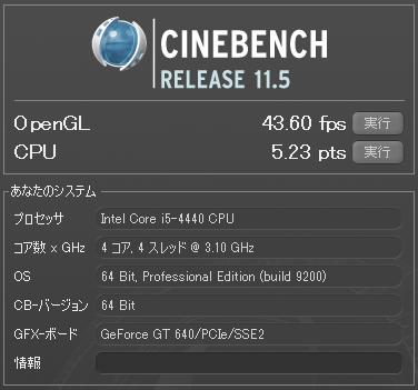 CINEBENCH R11_5_02s