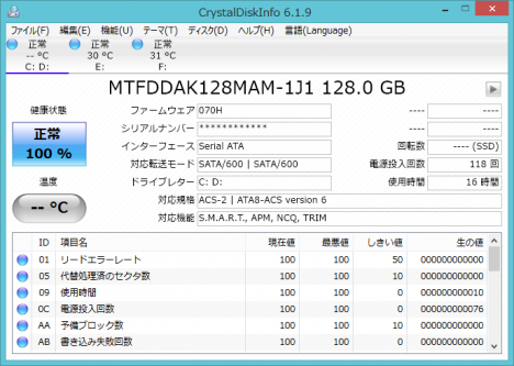 MTFDDAK128MAM-1J1_CDIインフォ_02