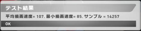 810-190jp_F1 2013 結果