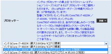 810-190jp_プロセッサー