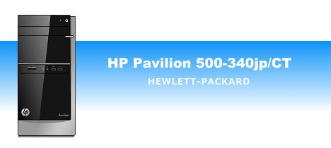 468x210_HP 500-340jp_02b
