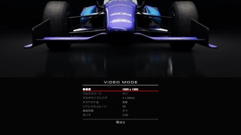 GRID_Autosport_設定