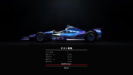 GRID_Autosport_4xMSAA_ウルトラ
