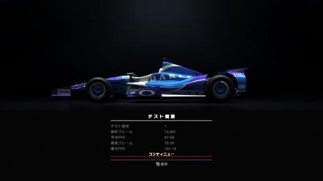 GRID_Autosport_8xMSAA_高_01