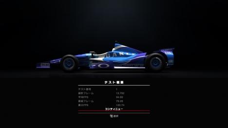 GRID_Autosport_16xQCSAA_高_01