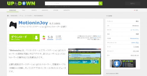 MotioninJoy_01.png