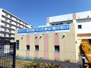 signboard01.jpg