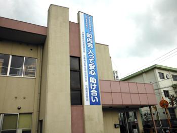 signboard02.jpg