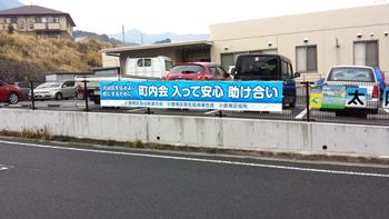 signboard03.jpg