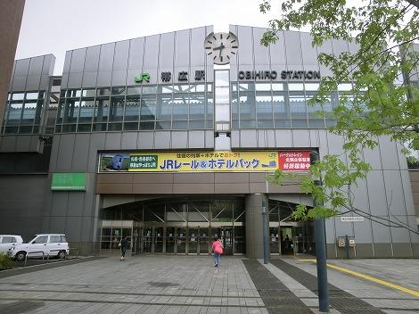 12帯広 (2)