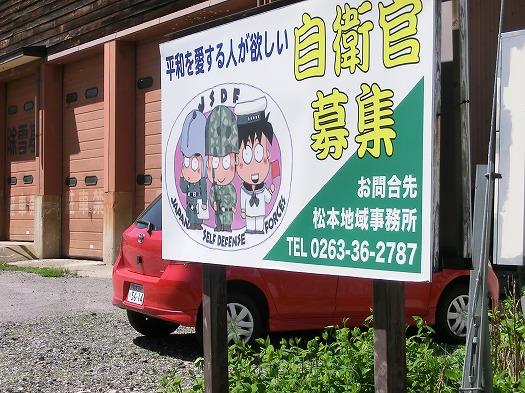 146穂高⑤ (2)