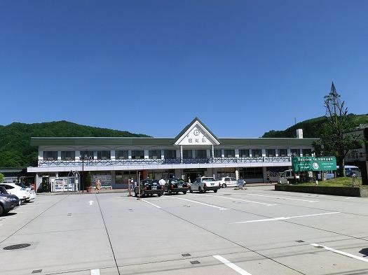 146穂高⑤ (11)