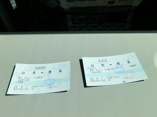 146穂高⑤ (17)