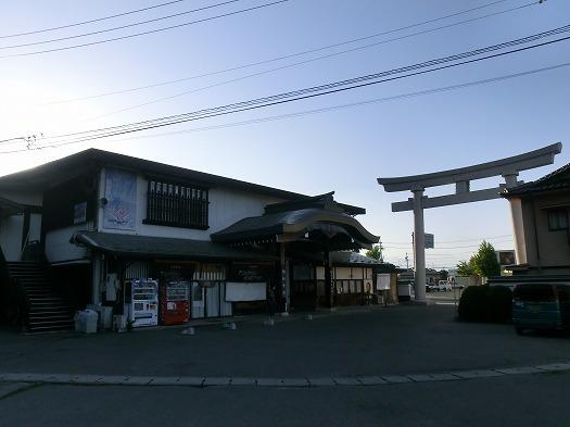 146穂高⑦ (1)