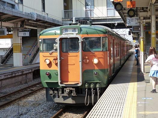 146月東京04 (1)