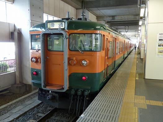 146月東京04 (12)