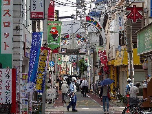 1406東京05 (1)