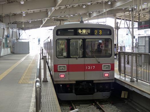 1406東京05 (9)