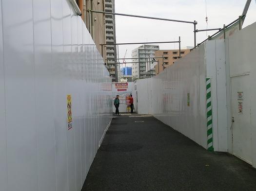 1406東京05 (11)