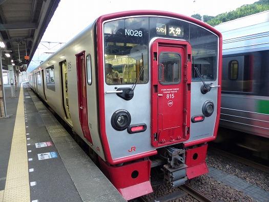 20140807 (304)