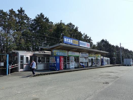 14miyoshi0001 (5)