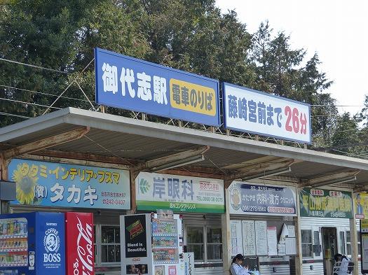 14miyoshi0001 (6)