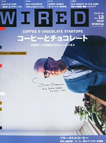 wired7.png