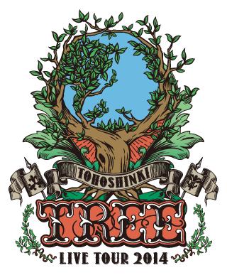 14tree-logo-1.jpg