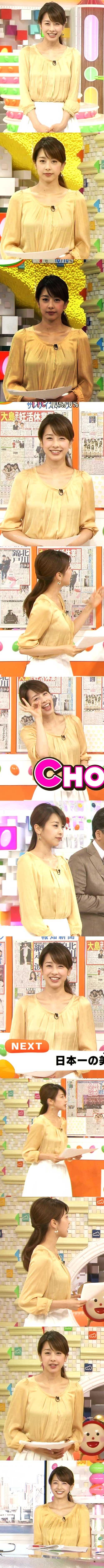 加藤綾子 おっぱいクッキリ
