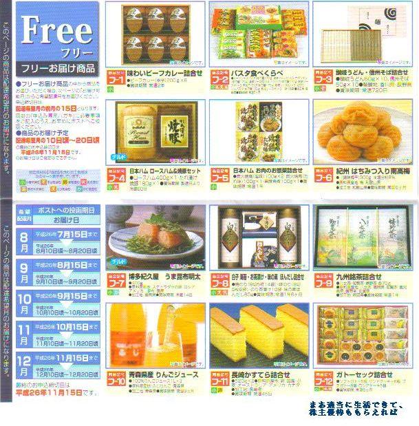 eslead_catalog-04_201403.jpg