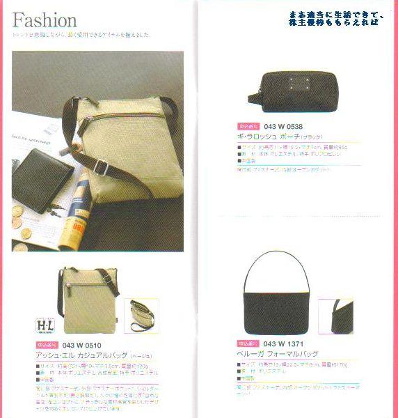 kanzai_catalog-05_201403.jpg