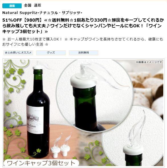 kumapon-use01_201306.jpg