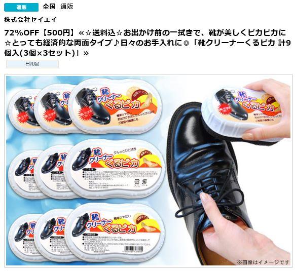 kumapon-use01_201312.jpg