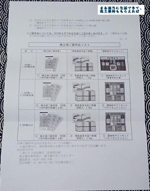 mv-kyushu-annai_201402.jpg