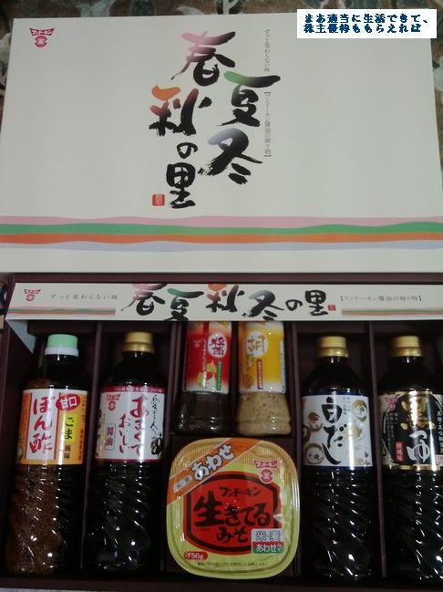 mv-kyushu_yuutai_201402.jpg