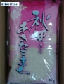 ニッセン お米4kg 201312